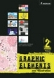 Ingram - Graphic Elements and Illustration V2 CD